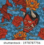 seamless pattern in japanese... | Shutterstock .eps vector #1978787756