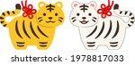 illustration of a white tiger... | Shutterstock .eps vector #1978817033