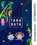 Happy Tanabata Festival...