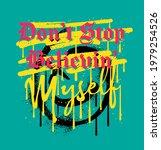 don't stop believin' myself... | Shutterstock .eps vector #1979254526