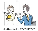 vector illustration material ... | Shutterstock .eps vector #1979304929