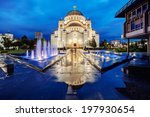 Saint Sava Temple With Fountai...