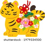 illustration of a tiger... | Shutterstock .eps vector #1979334500