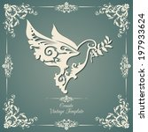 vintage template with... | Shutterstock .eps vector #197933624