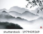 Landscape With Bamboo And ...