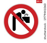 do not use drinking fountain....   Shutterstock .eps vector #1979441060