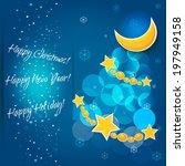 happy new year background.... | Shutterstock . vector #197949158