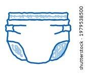 baby diaper sketch icon vector. ... | Shutterstock .eps vector #1979538500