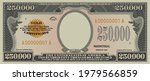 fictional obverse of a gold...   Shutterstock .eps vector #1979566859