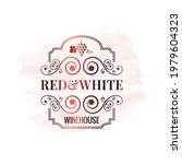 wine logo red and white on... | Shutterstock .eps vector #1979604323