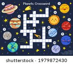 solar system crossword puzzle... | Shutterstock .eps vector #1979872430