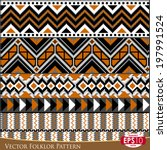 horizontal tribal patterns in... | Shutterstock .eps vector #197991524