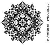 mandalas for coloring book....   Shutterstock .eps vector #1980038180