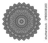 mandalas for coloring book....   Shutterstock .eps vector #1980038183