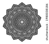 mandalas for coloring book....   Shutterstock .eps vector #1980038186