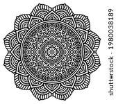 mandalas for coloring book....   Shutterstock .eps vector #1980038189