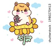 cartoon hamster eating sun...   Shutterstock .eps vector #1980270413