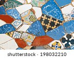 Detail Of Fireplace Tiles And...
