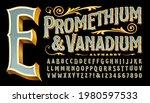 prometheum and vanadium is an... | Shutterstock .eps vector #1980597533