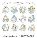 illustration set of girls who... | Shutterstock .eps vector #1980774686