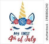my first 4th of july lettering... | Shutterstock .eps vector #1980806240