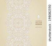 vector seamless border in...   Shutterstock .eps vector #198082550