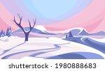 winter outdoor scene. beautiful ...   Shutterstock .eps vector #1980888683