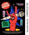 live rock music show or concert ... | Shutterstock .eps vector #1980923750