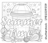 lemonade with berries.summer... | Shutterstock .eps vector #1981039559