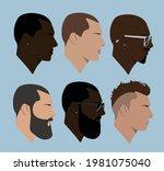 portraits. silhouettes of men.... | Shutterstock .eps vector #1981075040
