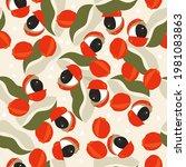 guarana seeds  berry. amazon... | Shutterstock .eps vector #1981083863