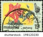 Malaysia   Circa 1986  A Stamp...