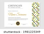 white certificate with side... | Shutterstock .eps vector #1981225349