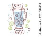 detox cucumber water in glass...   Shutterstock .eps vector #1981304453