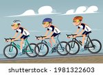 bicycle practice training as a... | Shutterstock .eps vector #1981322603