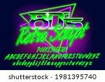 80s retro script alphabet font. ... | Shutterstock .eps vector #1981395740