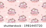 seamless unicorn couple lover... | Shutterstock .eps vector #1981445720