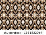 ikat geometric folklore...   Shutterstock .eps vector #1981532069