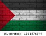 palestine flag background brick ... | Shutterstock .eps vector #1981576949
