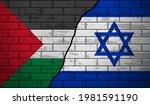 palestine vs israel flag... | Shutterstock .eps vector #1981591190