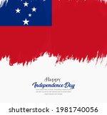 artistic hand drawn brush... | Shutterstock .eps vector #1981740056