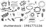 hand drawn set of curly swishes ... | Shutterstock .eps vector #1981771136