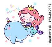 cute mermaid princess cartoon... | Shutterstock .eps vector #1981860776