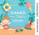 summer banner with tropical... | Shutterstock .eps vector #1981905413