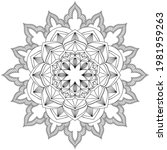 mandala vector flower page book ...   Shutterstock .eps vector #1981959263
