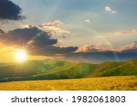 Mountain Landscape In Summer At ...