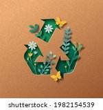 upcycle papercut illustration...   Shutterstock .eps vector #1982154539