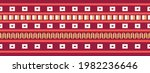 seamless vector border in... | Shutterstock .eps vector #1982236646