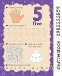 worksheets for learning numbers.... | Shutterstock .eps vector #1982332859