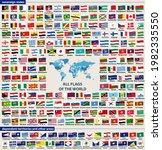 vector set of all world...   Shutterstock .eps vector #1982335550